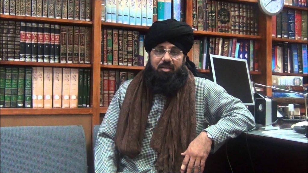 Syed Zafrullah Shah
