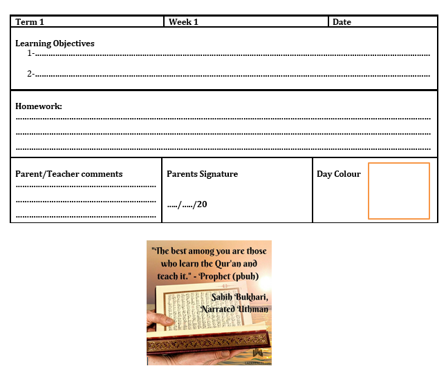 madrasah homework diary